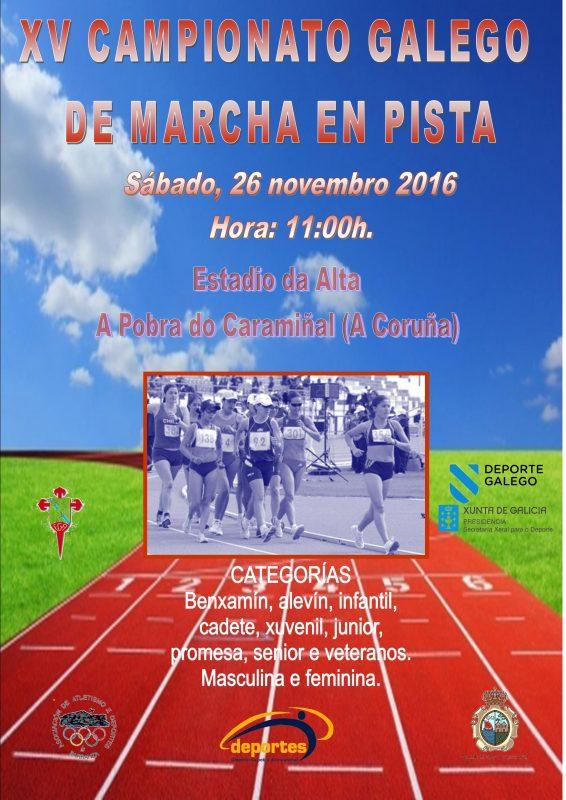 xv-campionato-galego-marcha-en-pista