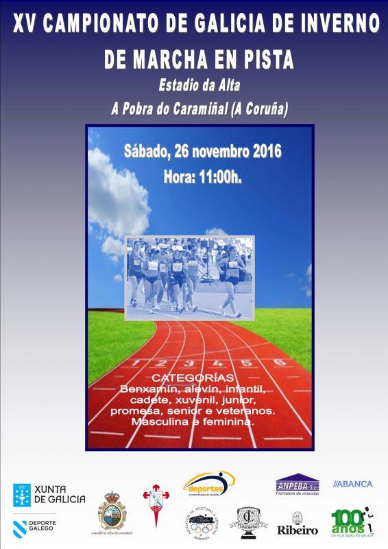 xv-campionato-de-galicia-de-marcha-en-pista